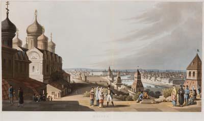 Москва. Вид с балкона Императорского дворца