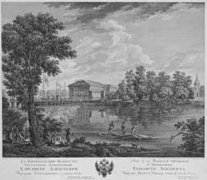 Вид Каменноостровского дворца со стороны Невки