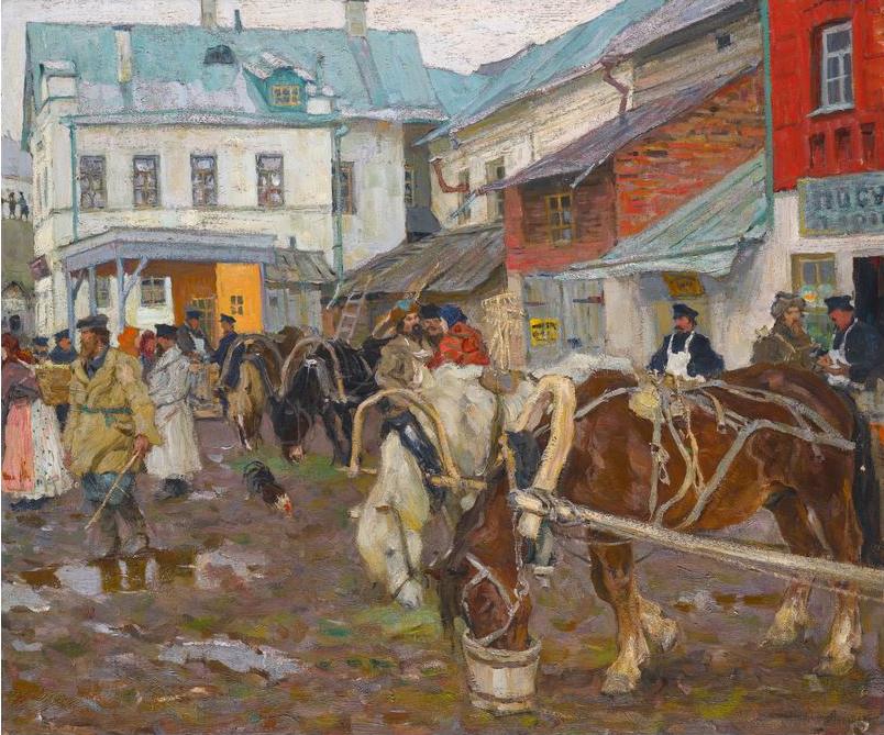 Лаховский А.Б. Провинциальный город